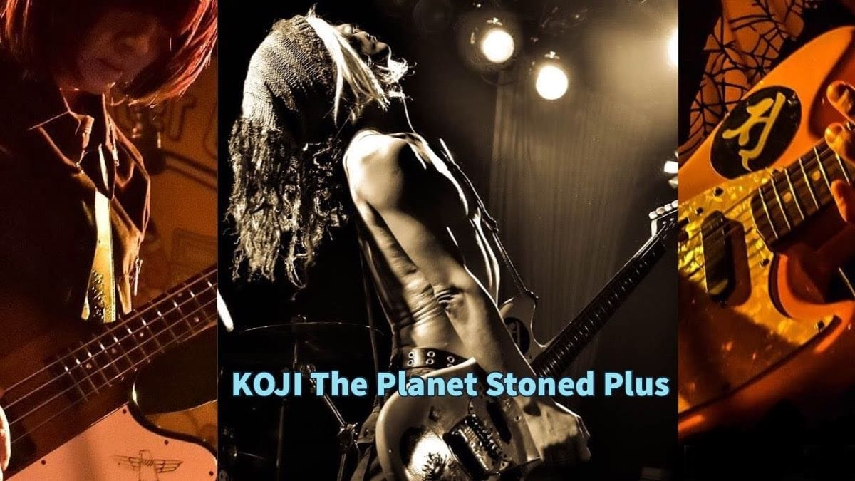 KOJI The Planet Stoned Plus